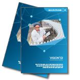 VisionID Manufacturing Brochure